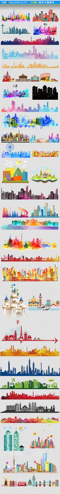 城市卡通城市png素材
