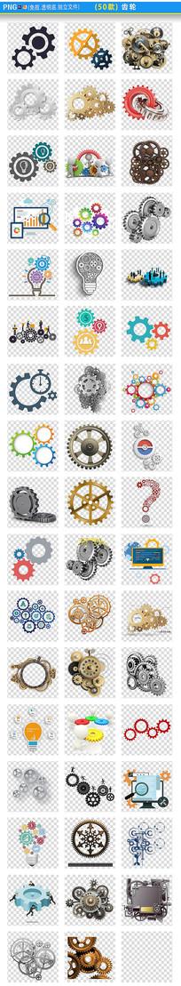 齿轮科技png素材