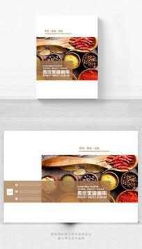 传统美食宣传册封面设计 PSD