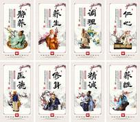 传统中医文化宣传挂图设计