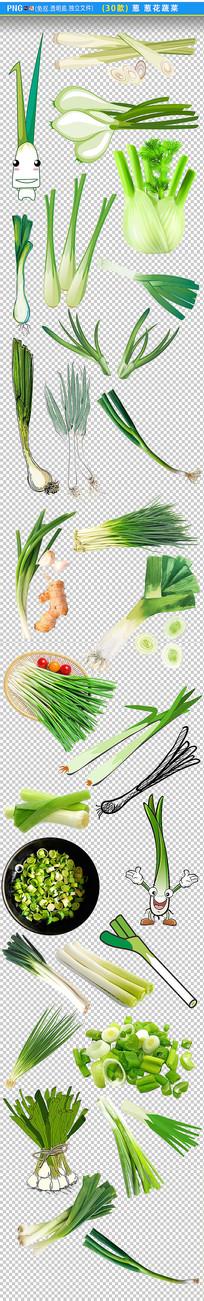 葱花蔬菜png素材