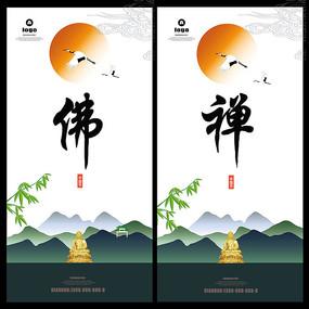佛教文化海报