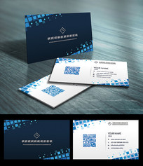 高档商业蓝色企业名片模板
