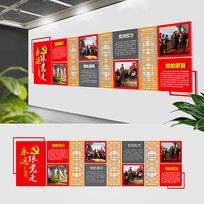 古典党建党员展厅效果图文化墙