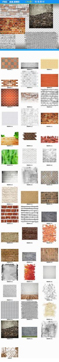 古典砖墙背景png素材