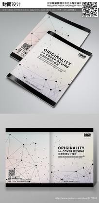 黑白简洁抽象网格封面设计 PSD
