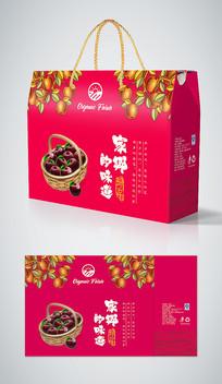 红色喜庆新年苹果礼盒包装