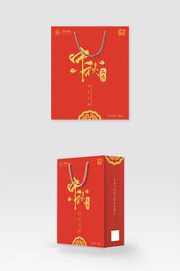 红色中秋节月饼包装袋设计