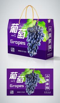 简约时尚手提式葡萄礼盒包装