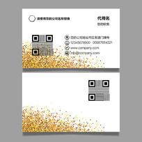 金粉简洁房地产名片AI矢量