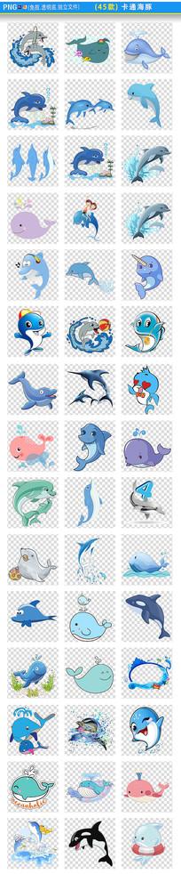 卡通海豚png素材