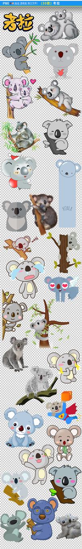 卡通考拉动物png素材