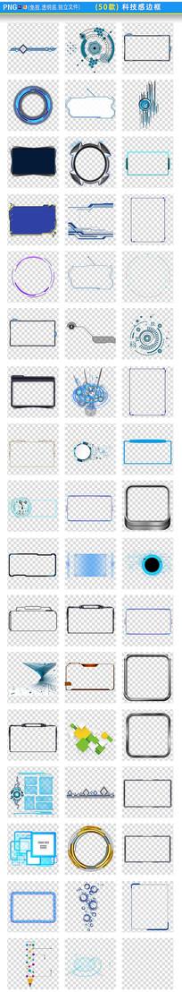 科技感边框png素材