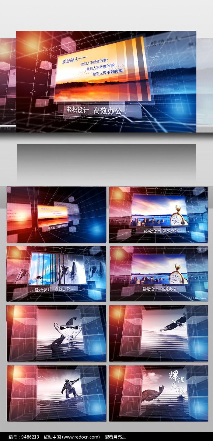科技企业宣传图片展示AE模板图片