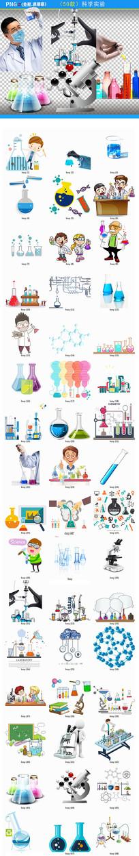 科学实验物理化学png素材