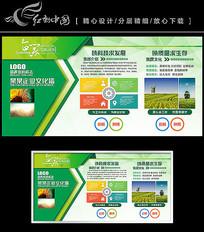 绿色企业班组看板企业文化墙