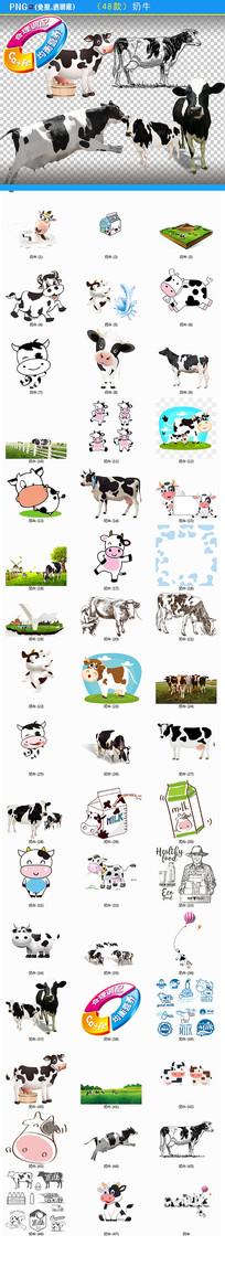 奶牛卡通奶牛png素材