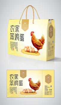 清新手绘农家柴鸡蛋礼盒包装