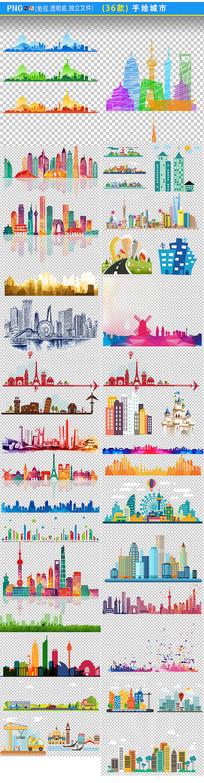 手绘都市建筑png素材