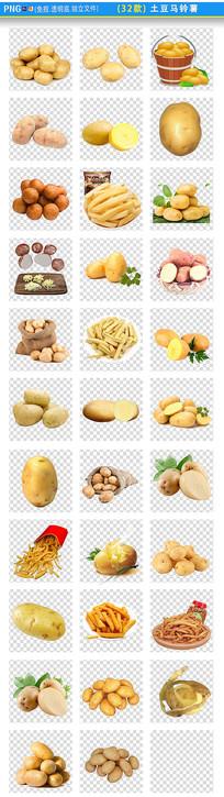 土豆马铃薯png素材