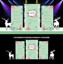 小清新绿色婚礼背景板