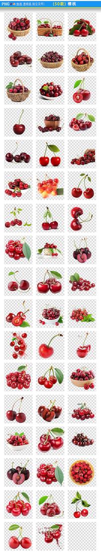 樱桃png素材