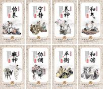 中国风中医文化宣传挂图