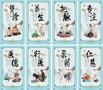 中国风中医养生文化宣传挂图