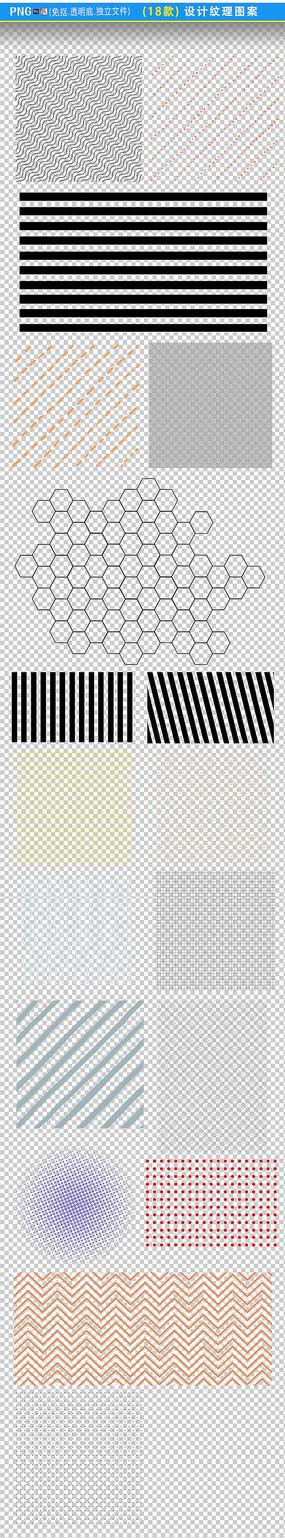 中式底纹背景元素png