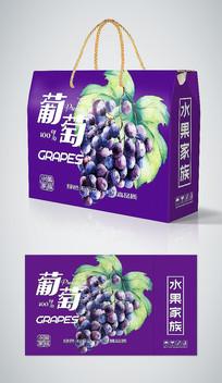 紫色大气葡萄礼盒包装
