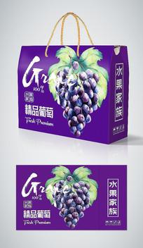 紫色手绘精品葡萄礼盒包装