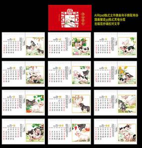 2019鸿运猪年台历图片