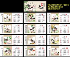 卡通2019年猪年挂历日历 下载收藏 企业文化2019台历模板设计 下载图片