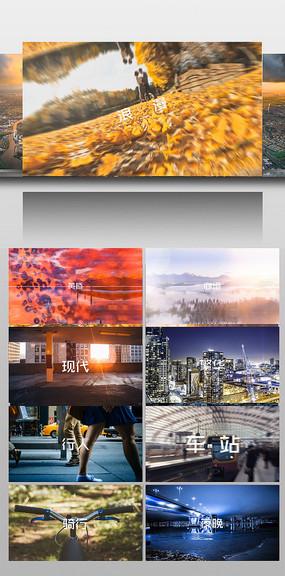 动感影集相册图文动画视频模板