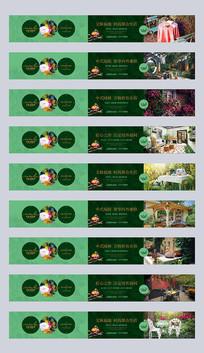 房地产景观园林围墙广告