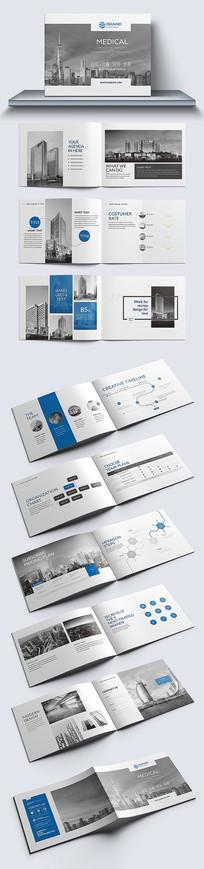 简约企业文化宣传画册