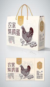 简约手绘散养鸡蛋礼盒包装