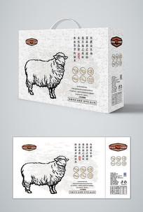 内蒙特产手绘羊肉礼盒包装
