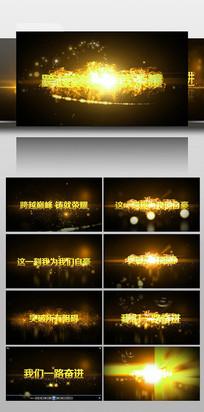 震撼大气金色文字特效开场视频模板