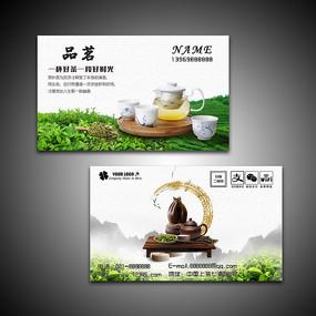 中国风时尚茶叶名片