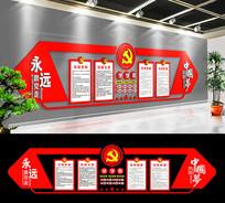 党建文化墙入党誓词党员活动室