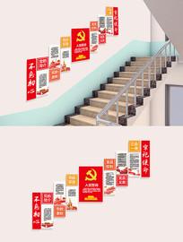 党员之家党建文化墙 AI