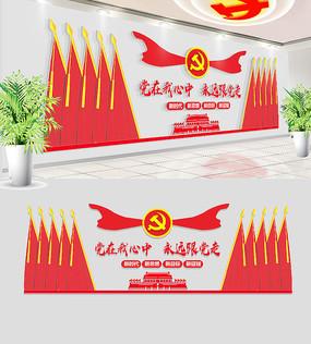 大气红色党员之家党建文化墙