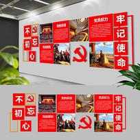红色党员之家效果布置文化墙