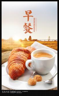简约早餐海报