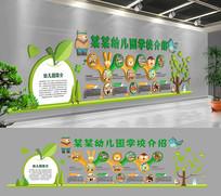 卡通幼儿园校园文化墙 AI