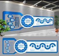 蓝色通用大型企业文化墙 AI