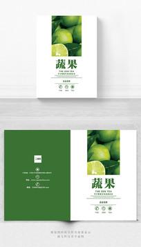 绿色蔬果宣传册封面设计