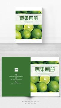 蔬果画册封面设计
