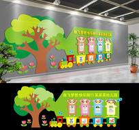 小火车校园卡通动物文化墙 展板